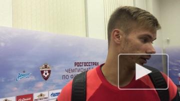 Николай Зайцев: Гаджиев сказал, что сегодня мы попали