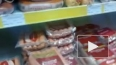 """В магазинах """"Полушка"""" выявлены нарушения"""