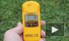 Росгидромет обнаружил радиоактивные изотопы после взрыва в Северодвинске