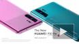 Huawei выпустит улучшенную версию P30 Pro с сервисами ...