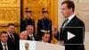 Медведев призвал инвестировать в бедных