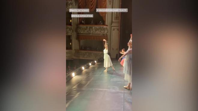 СМИ: в Михайловском театре отменили спектакли 30 и 31 декабря