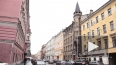 Еще один особняк Петербурга включили в список объектов ...
