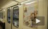 В петербургском метро начал ходить состав, оформленный ко Дню Победы