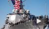 """Су-24 напугал американский эсминец """"Дональд Кук"""""""