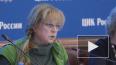 Памфилова оценила возможность переноса голосования ...