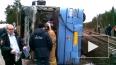 Столкновение автобуса и поезда в Ленобласти: перед ...