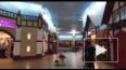В «Дивном городе» ТРК «Гранд Каньон» с потолка потекла ...