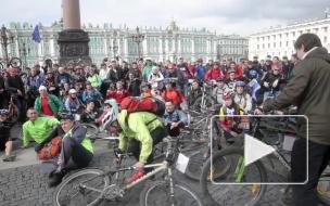 В Петербурге официально открылся велосезон 2012