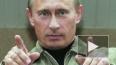 Путин подал в ЦИК документы для участия в президентской ...