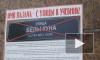 Активисты предложили переименовать улицу Белы Куна