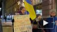 """На Малой Садовой устроили одиночный пикет """"Против ..."""