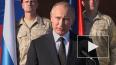 Путин рассказал о переменах в российском бизнесе