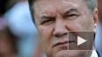 Пресс-конференция Виктора Януковича в Ростове-на-Дону: ...