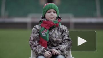 """Железно вместе. Крутой ролик от """"Локомотива"""""""