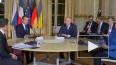 """В МИД заявили об угрозе срыва """"нормандского саммита"""" ..."""