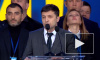 Путин и Зеленский пожали друг другу руки на саммите в Париже