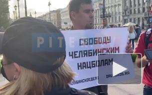 """У станции метро """"Гостиный двор"""" снова проходят пикеты"""
