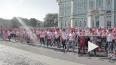 На Дворцовой отметили День флага России