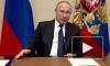 ВЦИОМ рассказал, какие поправки в Конституцию россияне считают самыми важными