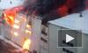 Появилось новое видео из Химок, где загорелось офисное здание