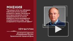 Стало известно о существенном снижении потребительских расходов россиян