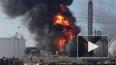 Жертвами взрыва химзавода в США стали десятки людей
