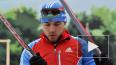 Кубок мира: результаты спринта помогли Шипулину подобрат ...