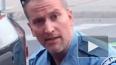 ВМиннеаполисе задержанэкс-полицейский, придавивший ...