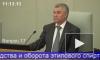 """Госдума приняла закон о запрете """"наливаек"""""""