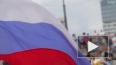 День России в Санкт-Петербурге: программа мероприятий ...