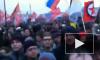 На Болотной площади в Москве пройдет митинг партии «Воля»