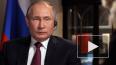"""Путин рассказал о важности """"регуляторной гильотины"""""""