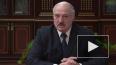 Лукашенко призвал серьезно готовиться ко второй волне ...