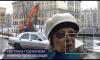 Газопровод «взорвал» жителей Петербурга