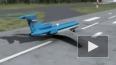 Командир разбившегося под Ярославлем Як-42 при взлете ...