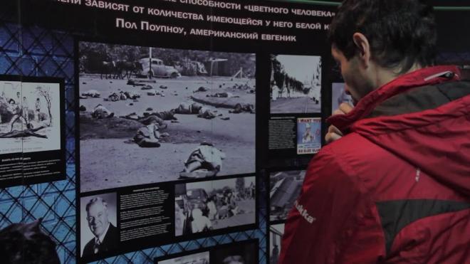 """""""Кровавая психиатрия"""": петербуржцам показали страшные фото жертв лоботомии и электрошока"""