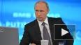 Путин решил попробовать себя в йоге после встречи ...