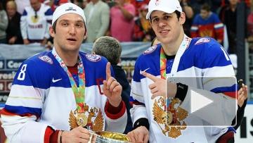Овечкин и Малкин вышли на лед в матче СКА