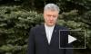 Forbes поместил Порошенко в тройку богатейших бизнесменов Украины