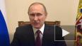 """Туск назвал Россию """"стратегической проблемой"""" Европы"""