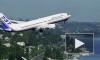Пассажиры рейса Симферополь - Москва пережили шок: в самолет ударила молния