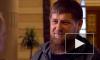 Рамзан Кадыров отреагировал на слухи о своей возможной отставке