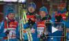 Конфуз Фуркада, 6-е место сборной России и другие результаты гонки в Эстерсунде
