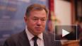Глазьев: Украина оккупирована американцами