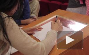 Детей из больницы Раухфуса научили создавать анимацию