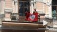 Питерские нацболы штурмовали ФМС, протестуя против ...
