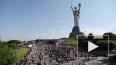 На Украине предлагают отменить закон о государственном ...