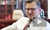 Киев высказался о возможности встречи Зеленского с Путиным тет-а-тет