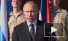 """Путин раскрыл идею создания образовательного центра """"Сириус"""""""